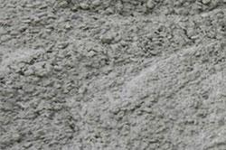 бетон заказать орехово зуево